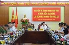 Partido Comunista de Vietnam por reforzar lucha contra abuso de poder