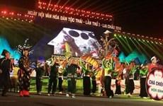 Participarán más de  600 artistas en Festival de Cultura de la etnia Thai en Vietnam
