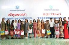 Contribuyen mujeres de Vietnam y Laos a la conservación de una frontera pacífica