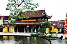 Festival en Nam Dinh recibe reconocimiento como Patrimonio Cultural Intangible de Vietnam