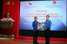 Promueven Vietnam y Laos intercambio juvenil