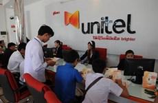 Grupo vietnamita Viettel lanzará servicio 5G en Laos