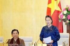 Inciará Comité Permanente del Parlamento de Vietnam su reunión 38
