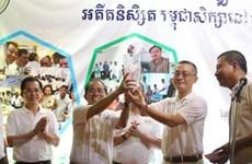 Celebran encuentro anual de camboyanos graduados en Vietnam