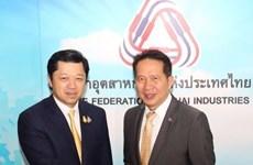 Busca Tailandia convertirse en centro de innovación digital en la ASEAN
