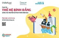 Lanzan concurso destinado a eliminar estereotipos de género en cuentos de hadas