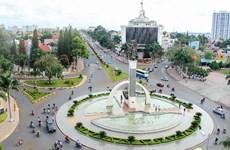 Apuesta provincia vietnamita de Dak Lak por impulsar proyectos de emprendimiento