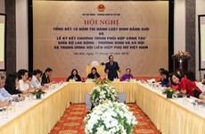 Proyectan en Vietnam impulsar el empoderamiento de las mujeres