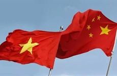 Destacan fortalecimiento de amistad entre Vietnam y China