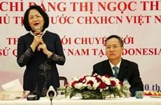 Visita vicepresidenta de Vietnam embajada nacional en Indonesia