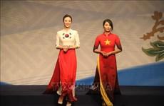 Intensifican intercambio entre empresarias vietnamitas y sudcoreanas durante cita cultural