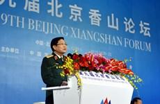 Exhorta Vietnam a fortalecer supremacía de la ley