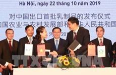 Exporta Vietnam primer lote de productos lácteos a China