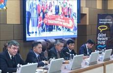 Estudian empresas vietnamitas potencialidades de cooperación turística con Rusia