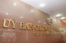 Analizará Parlamento de Vietnam borrador de Ley Bursátil