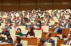 Parlamento de Vietnam se enfrasca en toques finales del proyecto de Código de Trabajo