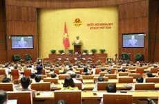 Analiza Parlamento de Vietnam proyecto de Código de Trabajo