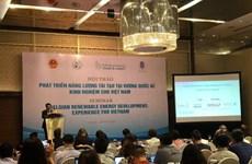 Vietnam adquiere experiencias europeas en el desarrollo de energías renovables