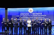 Impulsa ASEAN aplicación de tecnología de la información