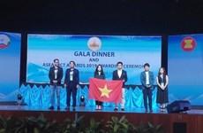 Gana Vietnam Premios de tecnología informática de ASEAN
