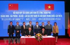 Impulsan cooperación en corredor económico entre provincias de Vietnam y China