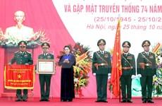 Honran con alta distinción a fuerza de inteligencia de Vietnam