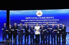Concluye XIX Reunión Ministerial de Información y Telecomunicaciones de la ASEAN