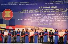 Exposición de fotos y documentales en provincia vietnamita refleja unidad de la ASEAN