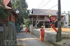 Vietnam se sitúa en cuarto lugar en la ASEAN en índice de acceso a electricidad
