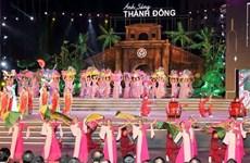 Hai Duong reconocida como urbe de primer nivel