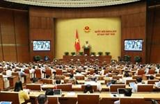 Parlamento de Vietnam examinará cumplimiento del plan socioeconómico de 2019