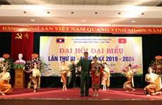 Asociación de Amistad contribuye a las relaciones Vietnam-Laos