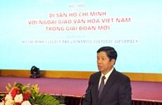 Analizan el legado de Ho Chi Minh en la diplomacia cultural de Vietnam