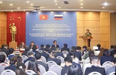 Celebran Diálogo Empresarial Vietnam-Rusia