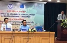 Jóvenes de provincias fronterizas de Vietnam y Camboya se reunirán en noviembre
