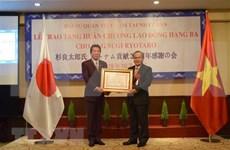 Otorga Vietnam a diplomático japonés la Orden del Trabajo