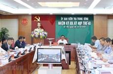 Revisan cumplimiento de normas en filas del Partido Comunista de Vietnam