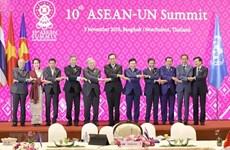 Conceden líderes de la ASEAN y la ONU importancia a la cooperación bilateral