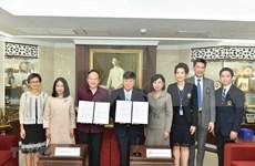 Inaugura ASEAN Centro de investigación para Desarrollo Sostenible en Tailandia