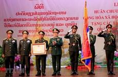 Honra Vietnam a oficiales y colectivos del Ejército Popular de Laos