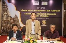 Efectuarán programas para conexión comercial entre Vietnam y Camboya