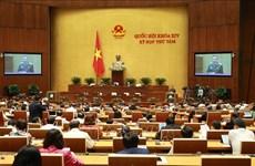 Analizará Parlamento de Vietnam labor judicial y lucha anticrímenes