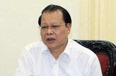 Aplican medidas disciplinarias contra exvicepremier vietnamita por violaciones