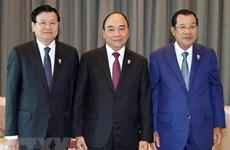 Vietnam busca incrementar lazos con los países de la región