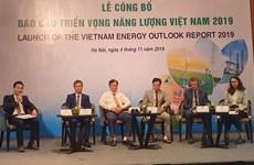 Presentan  en Vietnam informe sobre perspectivas energéticas