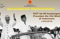 Celebrarán en Indonesia el  aniversario 60 de visita de Ho Chi Minh