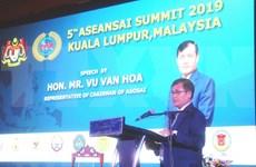 Vietnam participa en quinta cumbre de ASEANSAI