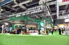 Participa Vietnam en Feria Internacional de Importaciones de China
