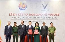 Patrocina fabricante vietnamita VinFast vehículos para las conferencias del Año de ASEAN 2020
