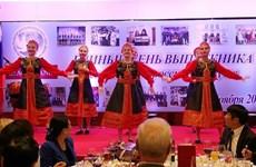 Reviven recuerdos de graduados vietnamitas en la Unión Soviética y Rusia